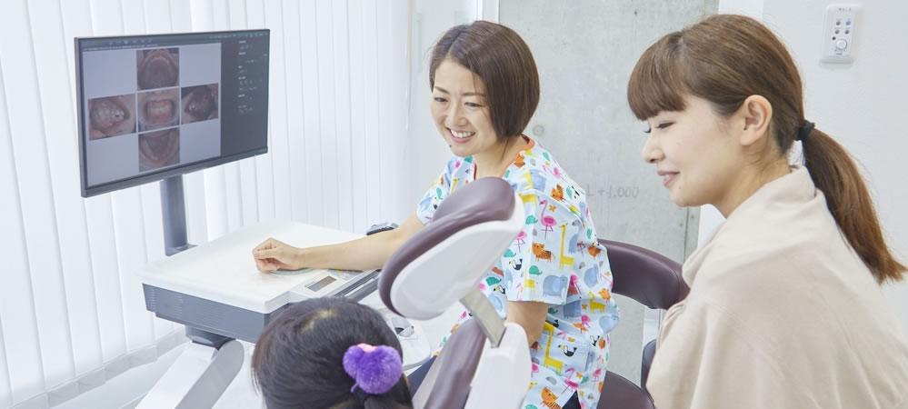 快適な歯科治療